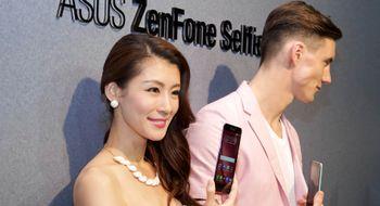 Vi har prøvd Asus' nye selfie-mobil