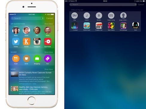 Til venstre er slik Apple presenterer den nye hjemmeskjermen for Siri-funksjonene. Til høyre er den litt ribbete utgaven vi får opp.