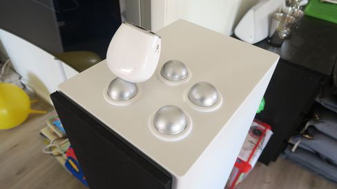 Det følger med fire halve kuler som kan festes der du vil. Fordelen er at dette gjør kameraene ekstra plasseringsvennlig.