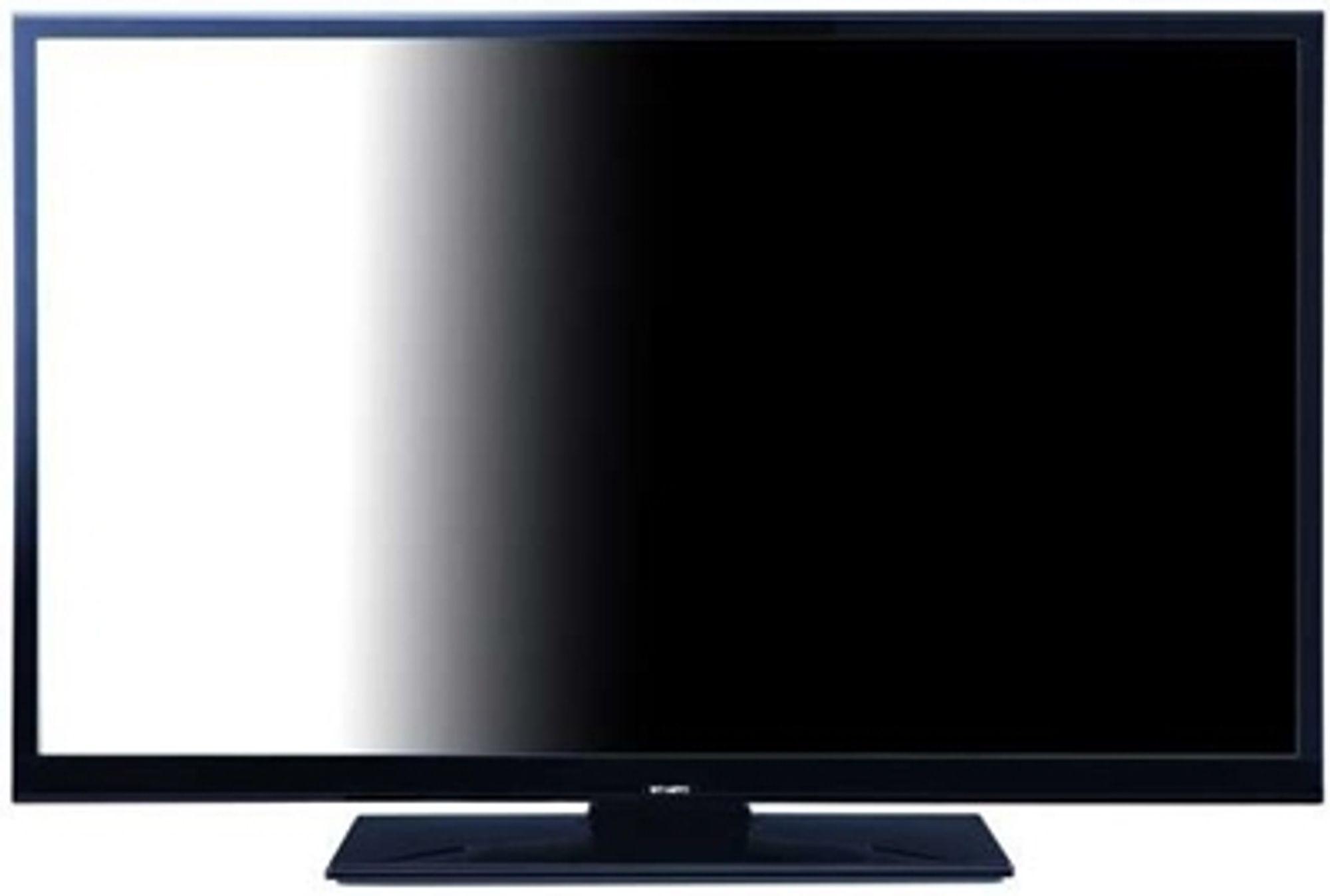 Tilbud samsung led tv 55