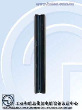 Samsung SM-G9198 i lukket tilstand.