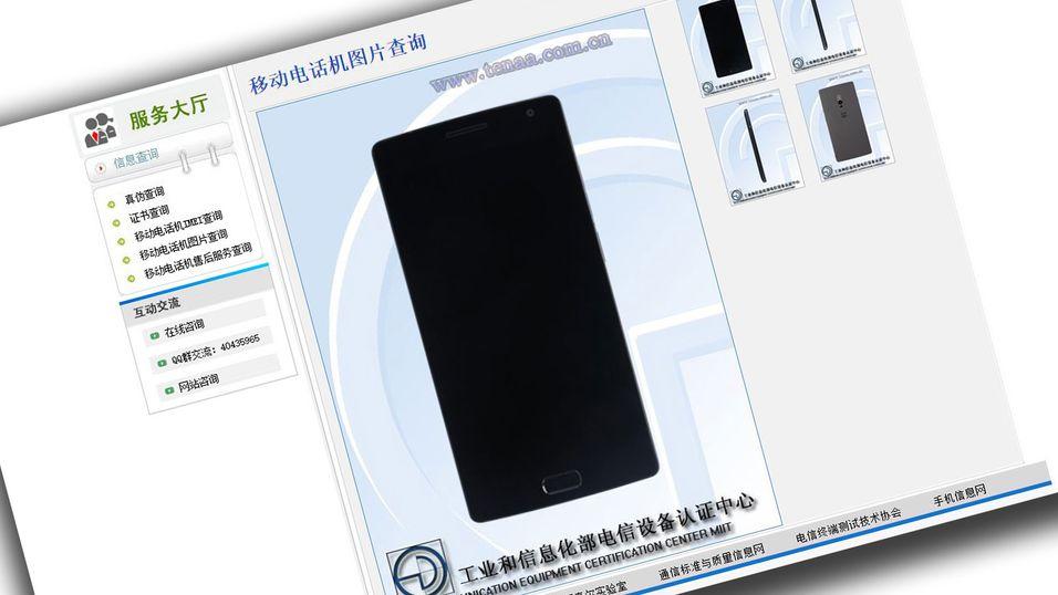 RYKTE: Kinesiske myndigheter lekket OnePlus 2