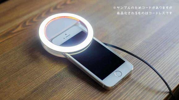 Hobbybygger laget ringblits til mobiltelefoner