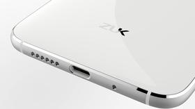 Lenovo-navnet er heller ikke til stede på den nye modellen ZUK Z1, som selskapet nylig slapp.