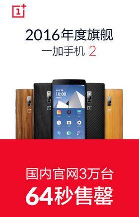 OnePlus la ut dette bildet på Sina Weibo.