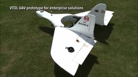 Prototypen har et ganske uvanlig design og kan fly i opptil 170 kilometer i timen.