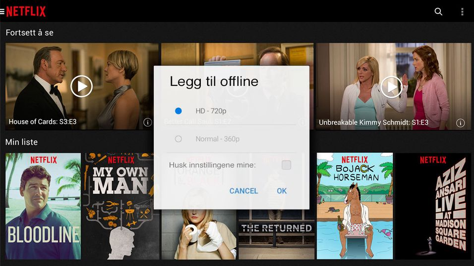 Illustrasjon: Netflix har ingen planer om å innføre offline-titting.