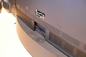 S88 har en egen basskasse.