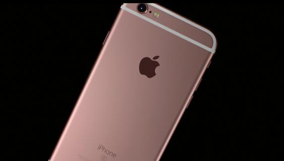 Ryktene om en rosa iPhone 6S stemte.