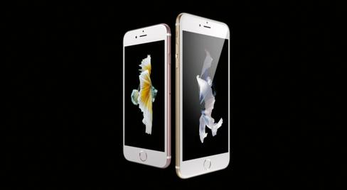 Telefonen er ved første øyekast identiske med sine forgjengere. Om du ikke velger versjonen i rosegull, da.