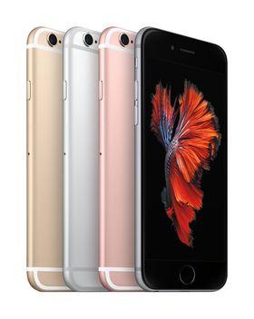 iPhone 6S imponerer tydeligvis ikke. Heller ikke den rosa fargen ser ut til å hjelpe stort.