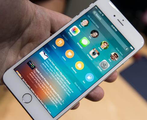 Mange nye funksjoner har kommet til i iOS 9.