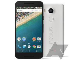 Googles minste Nexus-telefon anno 2015, Nexus 5X, skal etter sigende bli seende slik ut.