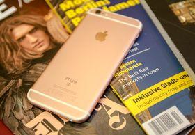 Designet vil angivelig ligne på det vi kjenner fra iPhone 6 og 6S.