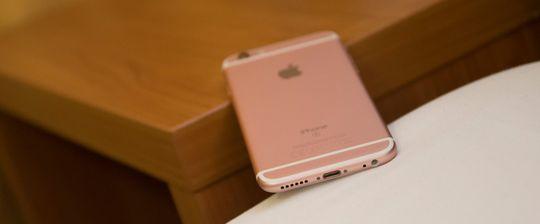 iPhone 6S har det Apple kaller «3D Touch» – eller trykkfølsom skjerm, på godt norsk.