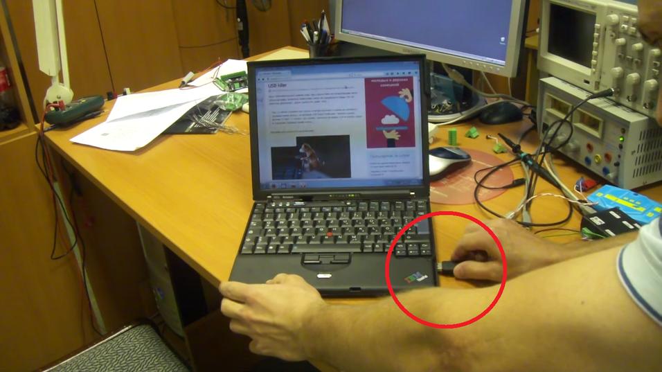 Pinnen som brenner opp USB-porten kan snart bli din.