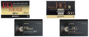 Sony Betamax-kassetter.