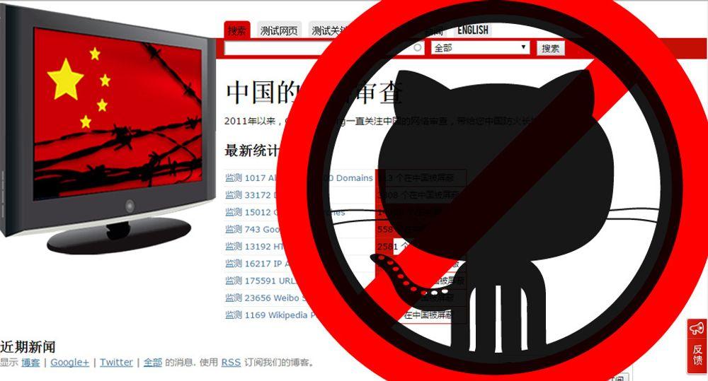 Github har vært delvis paralysert som følge av et DDoS-angrep, som ifølge eksperter stammer fra Kina. (Fotofikling: digi.no)