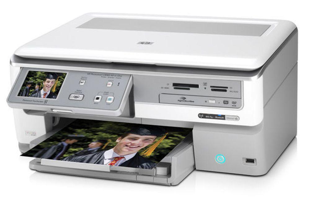 Vinn HPs nyeste alt-i-ett maskin