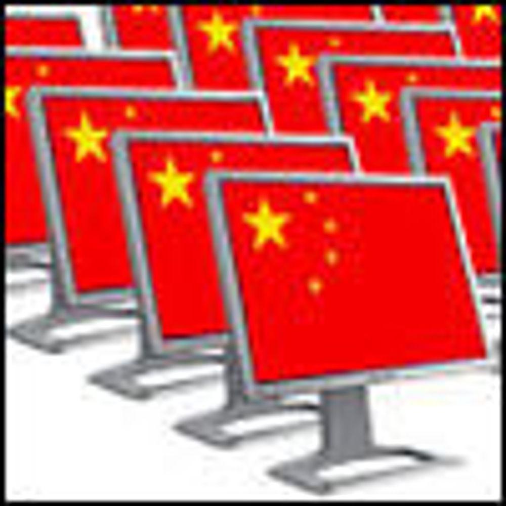 Google tar innpå markedslederen i Kina