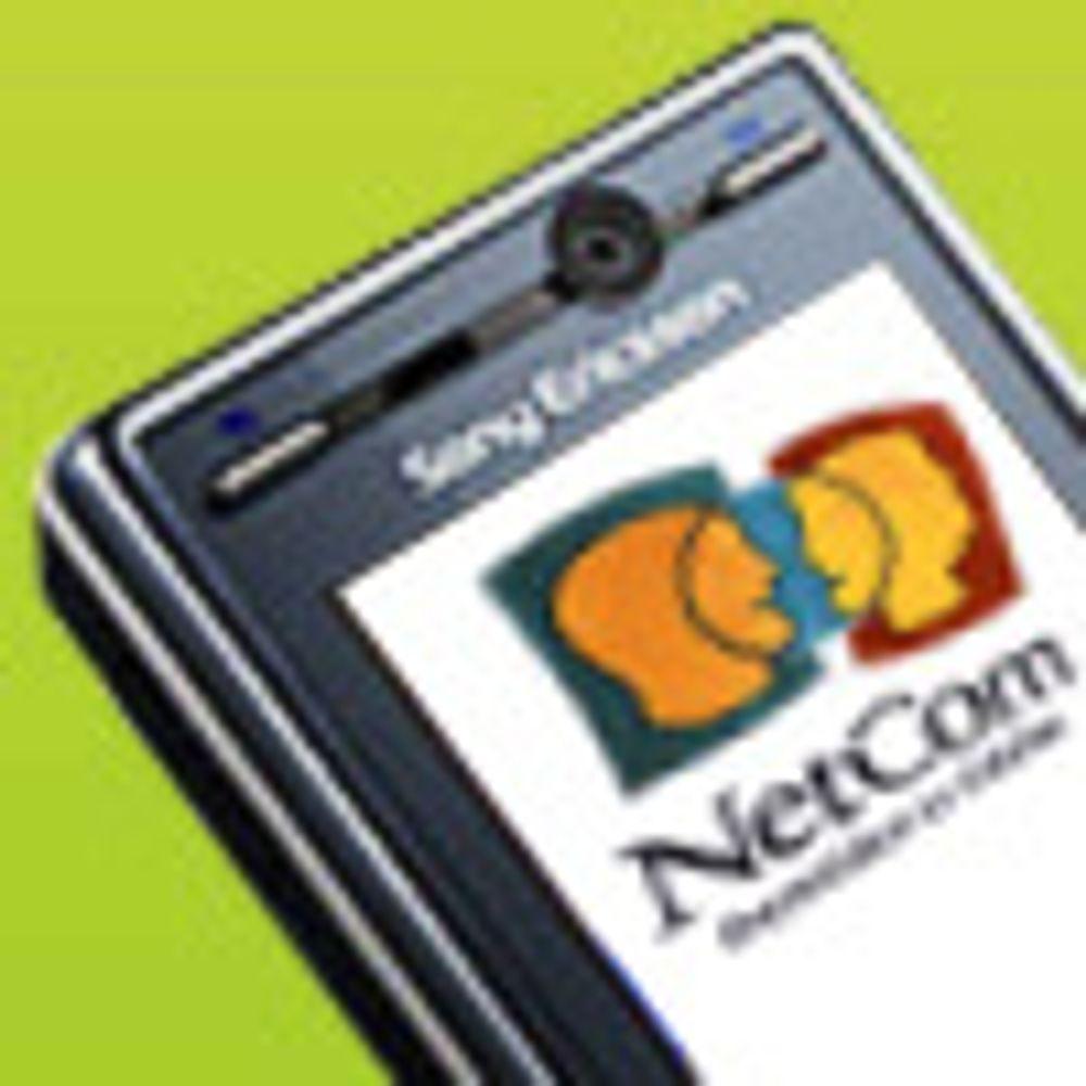 Netcoms bedriftskunder tilbys «fastpris»