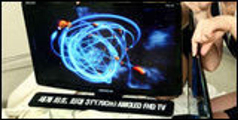Rekordstor OLED-skjerm fra Samsung