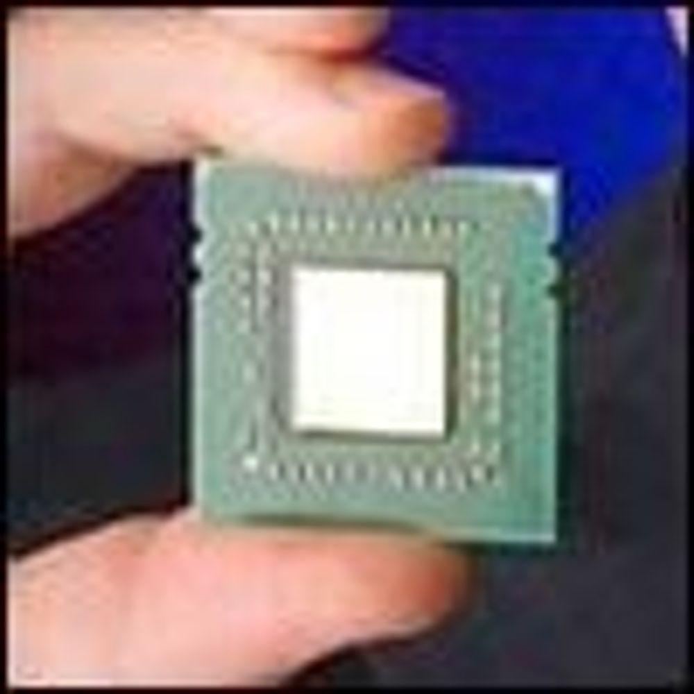 Klart for ny priskrig mellom AMD og Intel