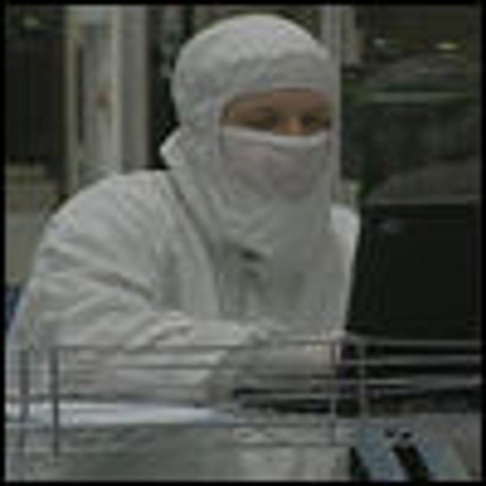 Nok en gigant i brikkesamarbeid med IBM