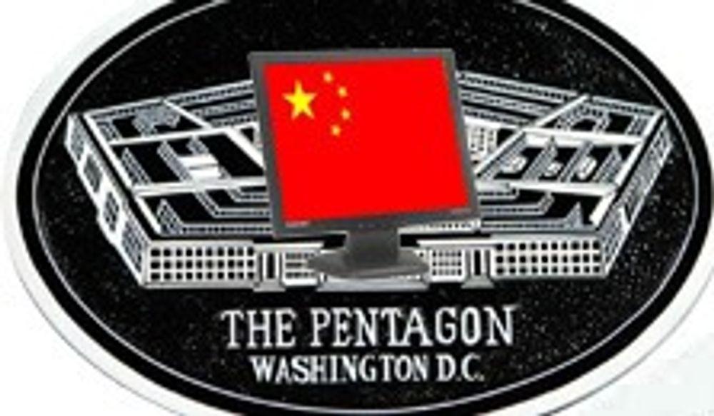 Pentagon tappet for «utrolig mengde» data