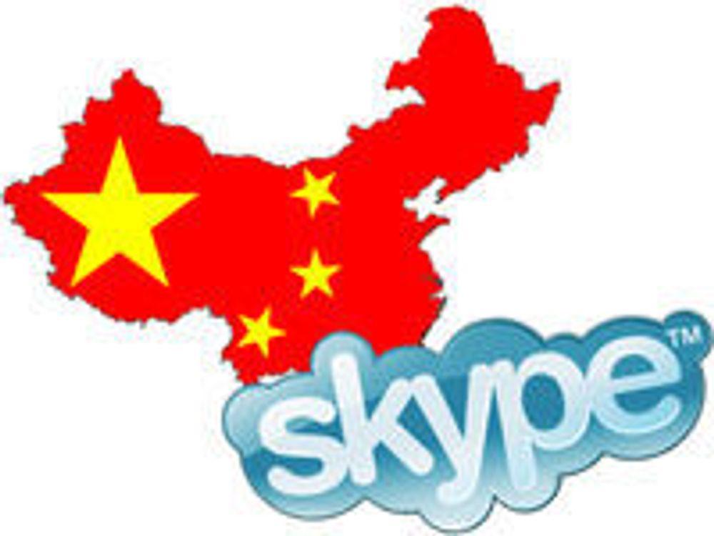 Skype truet av ny regel i Kina