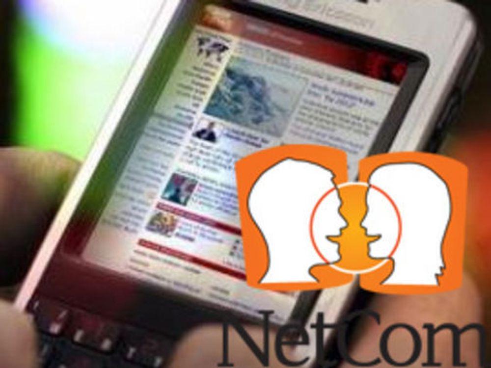 Også NetCom innfører sikkerhetsnett
