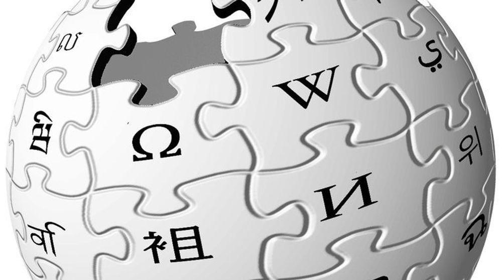 Wikipedia med en million donorer