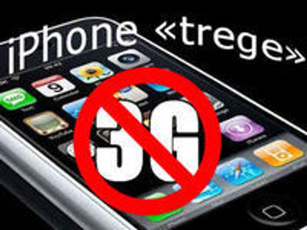 Dårlige 3G-brikker ødelegger for iPhone