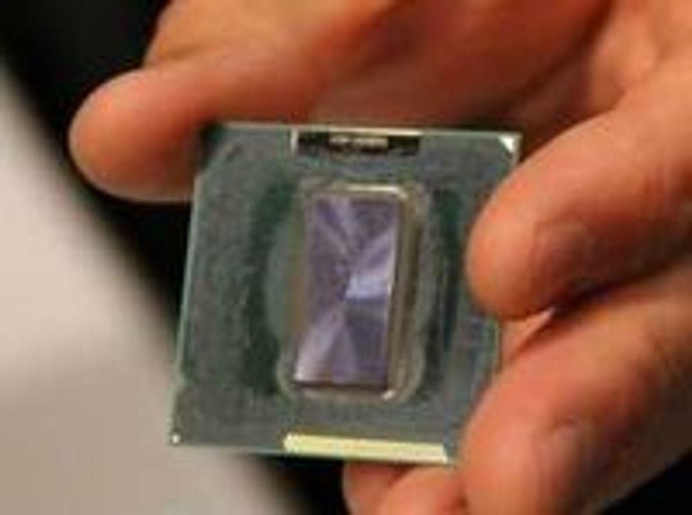 Erstatter PC-er med brikkefeil
