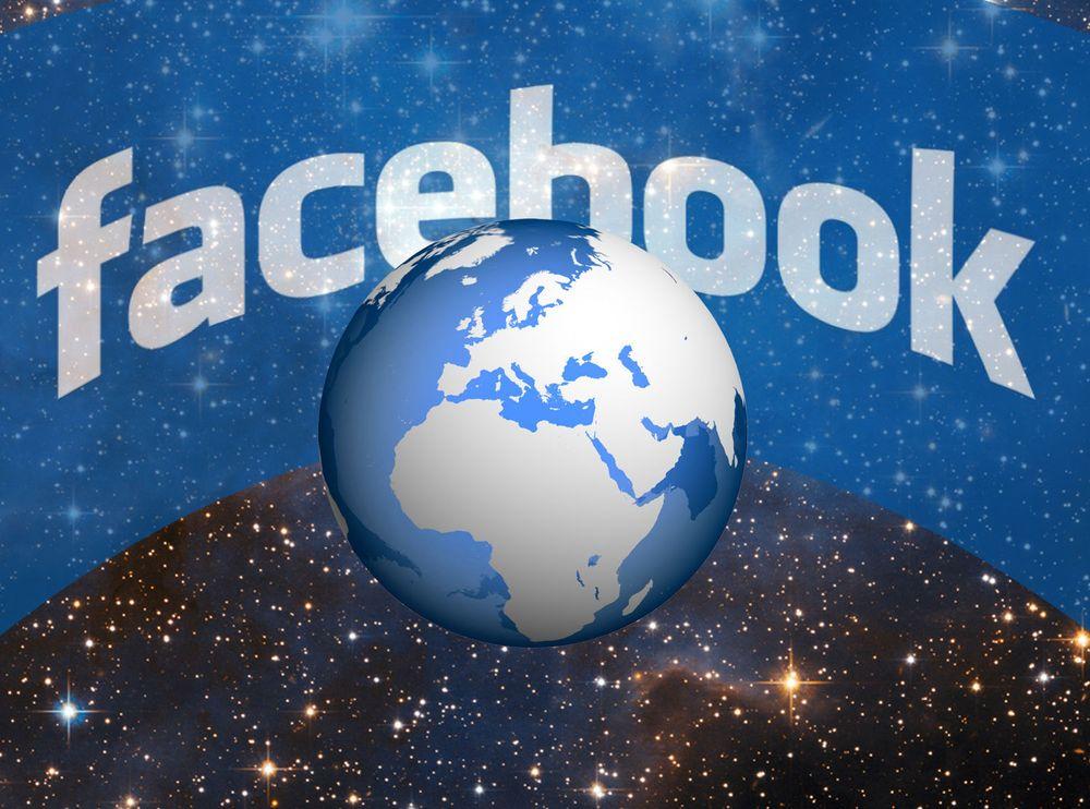 Snart vil Facebook vite hvor du er