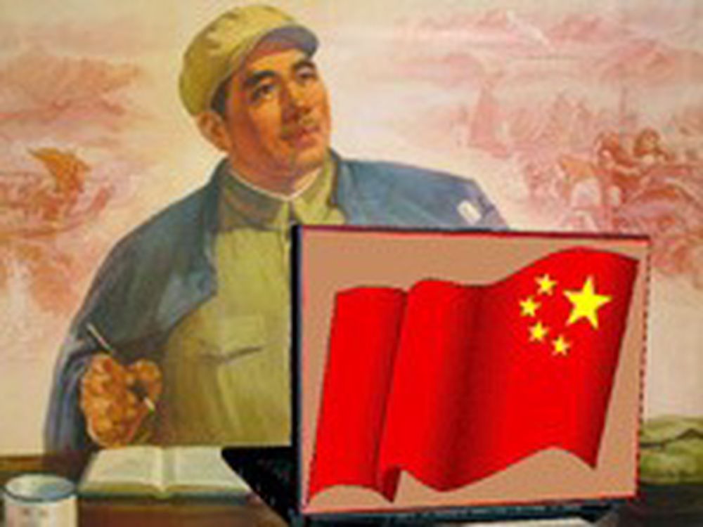 Vestlig harme over nye kinesiske kryptoregler