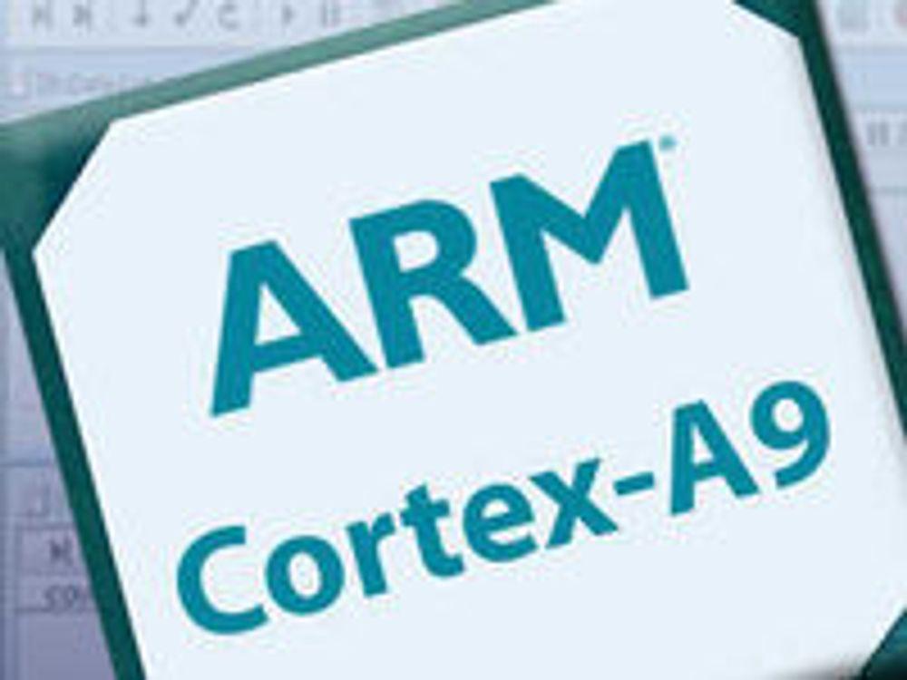 ARM sikter mot servermarkedet