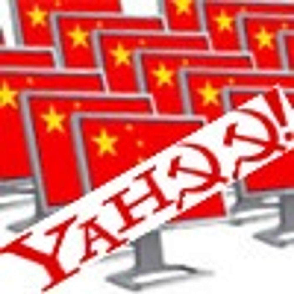 Yahoo gjør opp for fengslede kinesere