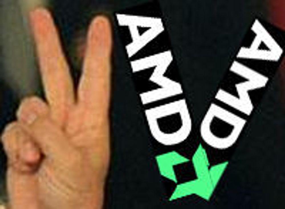 AMD gleder seg til «ekte konkurranse»
