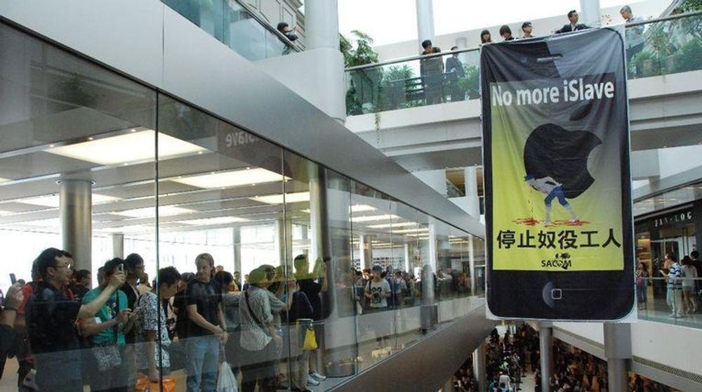 Forholdene for arbeiderne som framstiller Apple-produkter ved anleggene til Foxconn har utløst solidaritetsaksjoner, blant annet denne i Hongkong 24. september 2011.