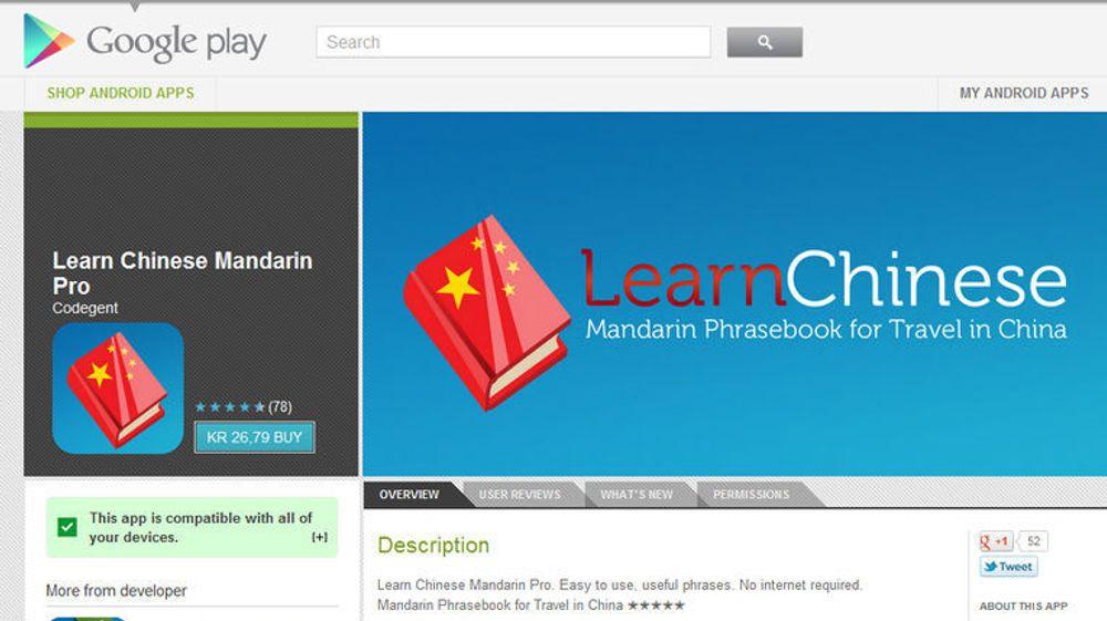 """""""Learn Chinese Mandarin Pro"""" er blant applikasjonene som saksøkerne angret på å ha kjøpt."""