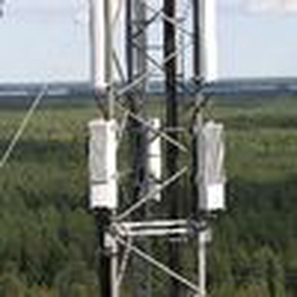 Tester ut superrask mobilnett i Japan