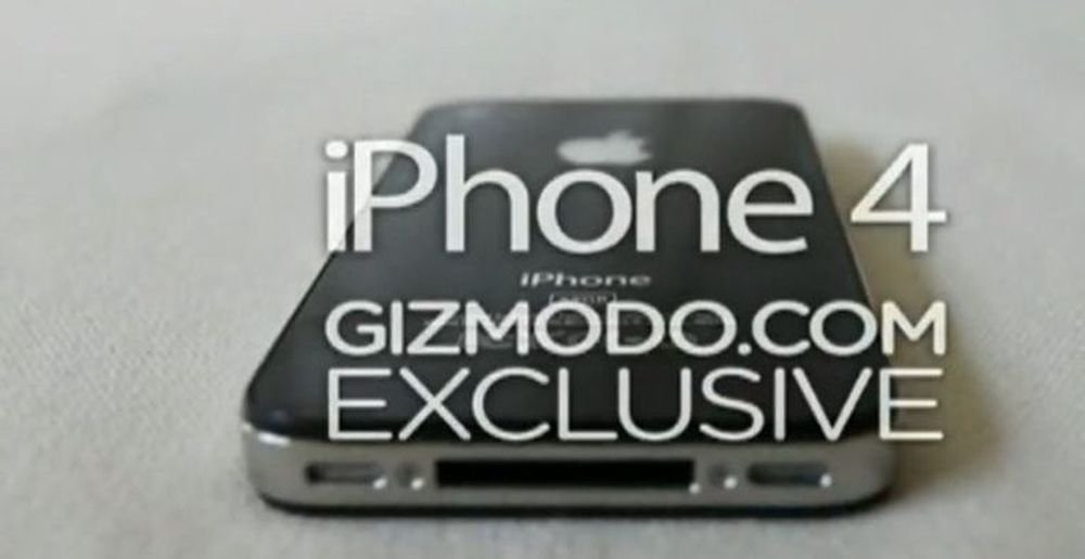 Gizmodo kjøpe en hemmelig prototype som Apples ingeniør skal ha mistet på en bar i Silicon Valley. Nå blir hendelsen etterforsket av politiet.