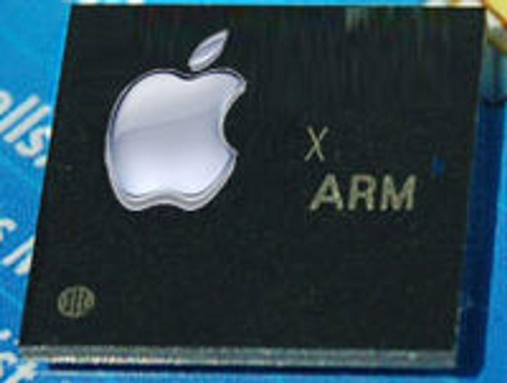 Sterke rykter om at Apple kan kjøpe ARM