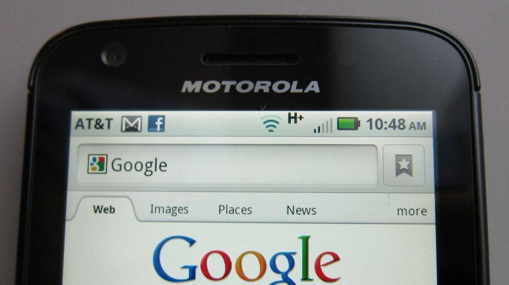 Google måtte strekke seg langt etter å sikre seg Motorola Mobility. Budet ble presset opp 33 prosent uten at det ble budkamp.
