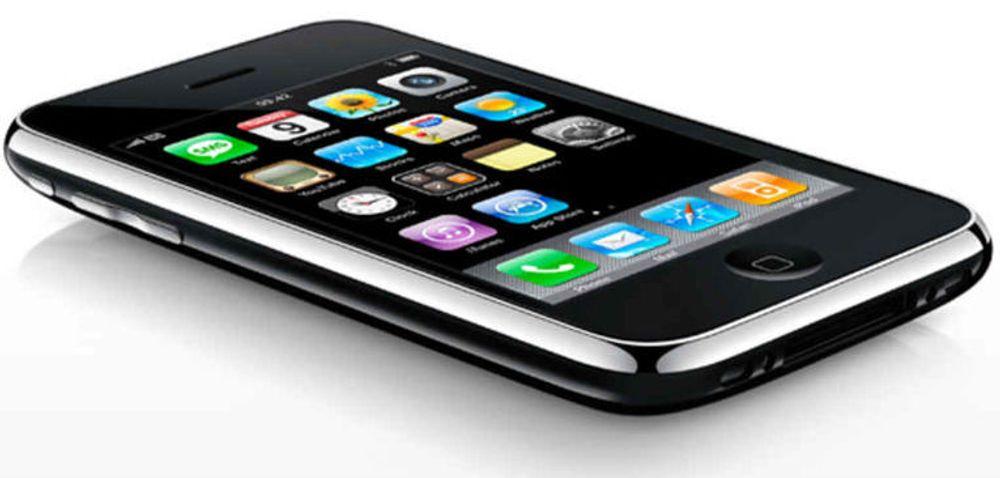 Japanske kunder lar seg ikke imponere av iPhone. De er vant til mer avanserte mobiler.