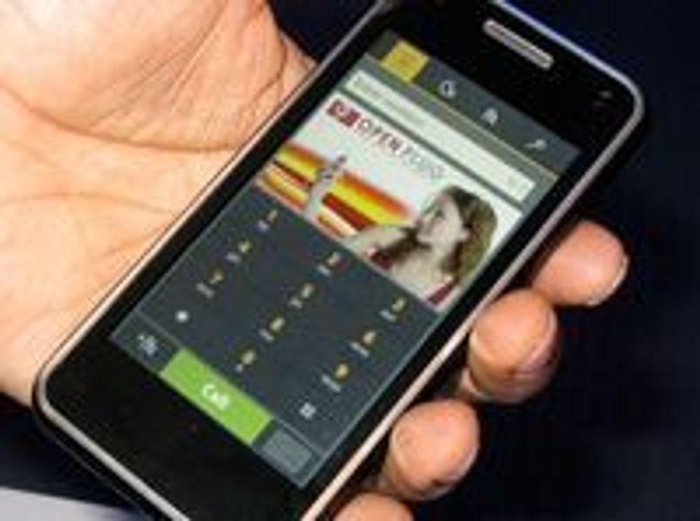 LG skal lansere Intel-basert «mobil»