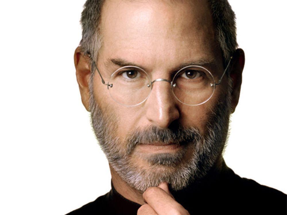 Offisielt bilde av Steve Jobs.