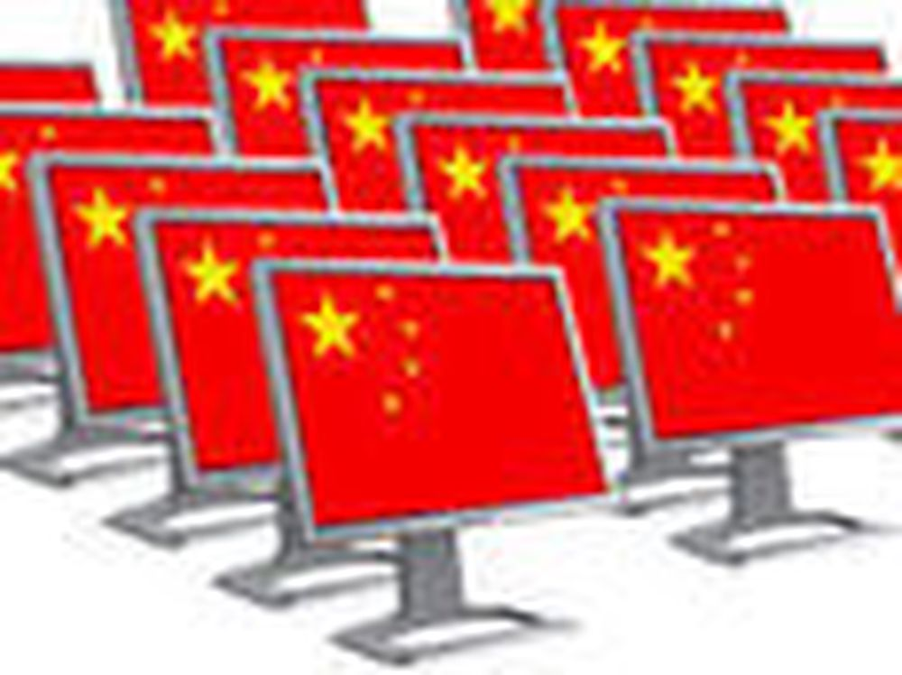 Kina forbi USA på PC-salg