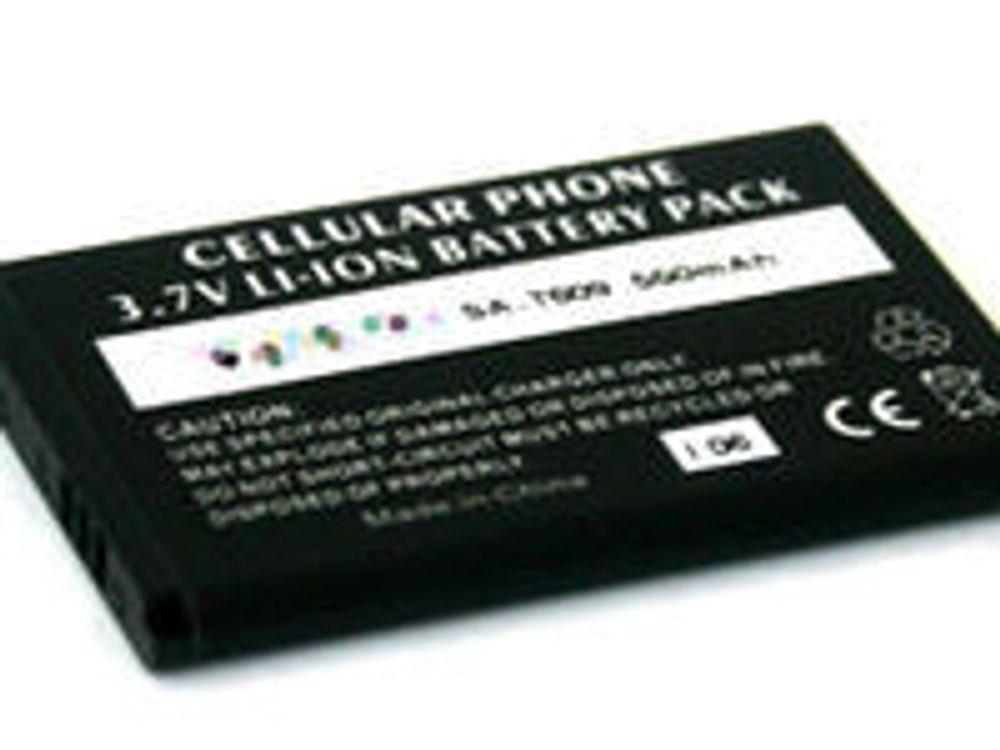 Lad opp mobilbatteriet på sekunder